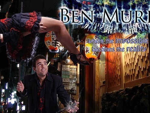 Image of Ben Murphy Magic